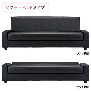 AICO アテッサ 応接セットでソファ ベッドに RE-1813 BK 黒ブラック  簡易ベッド 仮眠ベッド|garage-murabi