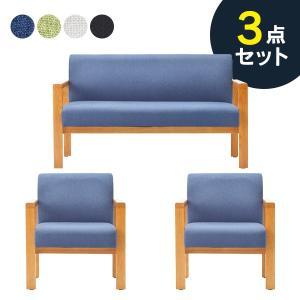 NEW AICO チャオシリーズ 応接3点セット 4色(布地/ビニールレザー) RE-1021 RE-1022 事務所応接セット 応接室 事務所 来客用|garage-murabi