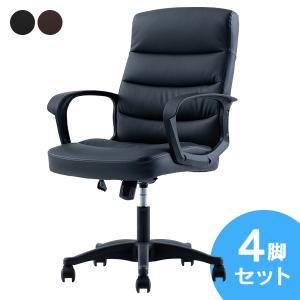 4脚セット 2色 会議用チェア オフィス ドーミーチェア ワークチェア キャスター付 会議室に|garage-murabi