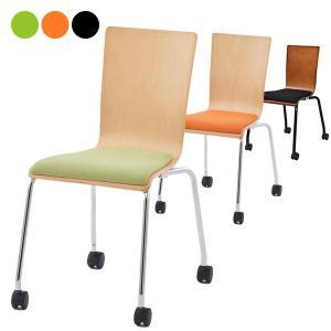 お洒落な椅子 プライウッド チエアダイニングチェア 木製 キャスター付 プライウッドチェア グリーン/オレンジ/ブラック RFC-FPCAGN RFC-FPCAOR|garage-murabi