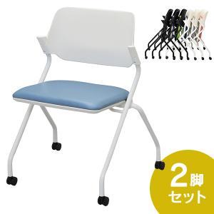 New SYネスティングチェア 肘無し 合成皮革 2台セット アッシュブルー RFC-SYPAB ミーティングチェア 会議用椅子 折畳イス|garage-murabi