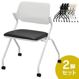 New SYネスティングチェア 肘無し 合成皮革 2台セット ブラック RFC-SYPBK ミーティングチェア 会議用椅子 折畳イス|garage-murabi
