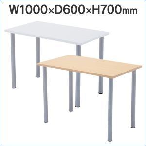エコノミーテーブル W1000×D600 [ホワイト/ナチュラル] RFEMD-1060 ミーティングテーブル ワークテーブル 会議用テーブル|garage-murabi