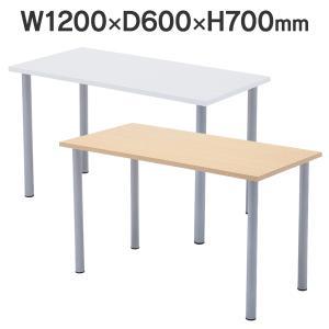 ミーティングテーブル ワークテーブル 会議用テーブル エコノミーテーブル 1200×600 ホワイトとナチュラル RFEMD-1260|garage-murabi
