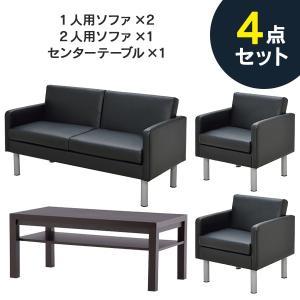 NEWシリーズ:人気の応接セット ブラック・ダーク系 4点セット オフィス用応接セット|garage-murabi