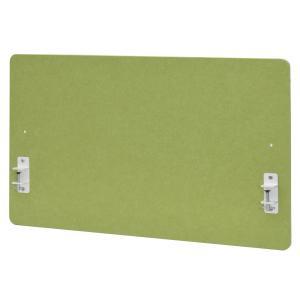 フェルトデスクトップパネル ハイタイプ W1000×H600 グリーン RFFDTPH-1060GN アール・エフ・ヤマカワ|garage-murabi