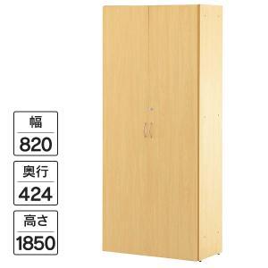 送料無料 ナチュラル木製収納庫 扉付書庫 W820*H1852mm RFHS-NJHGD Legno J381110|garage-murabi