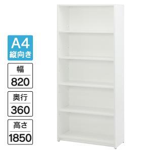 カルテラック カルテ棚 カルテシェルフ オープン 5段 ホワイト RFMCS-5|garage-murabi