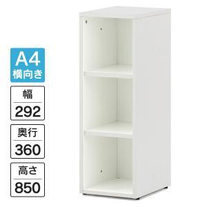 ウッドカルテシェルフII スリム3段 A4ヨコ ホワイト メラミン化粧仕上げ 棚 RFMCS2-3WH|garage-murabi
