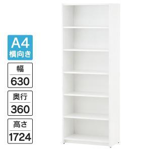 ウッドカルテシェルフII スリム6段 A4ヨコ ホワイト メラミン化粧仕上げ 棚 RFMCS2-6WH|garage-murabi
