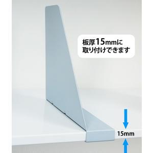 カルテラック 用 アールエフヤマカワ ブックエンド 汎用 5枚入 RFMCSBE-JI15BL|garage-murabi|03