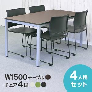 ■R.F.YAMAKAWA BONUMミーティングテーブルセット ダーク×チェア3色 4人用 RFM...