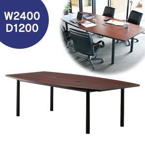 ユニット式会議テーブル ミーティングテーブル RFPC-200 ランキング上位  【商品説明】 美し...