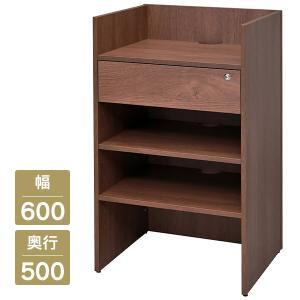 レジカウンター レジ台 受付カウンター[Jシリーズ] / W600 ウォルナット 木製カウンター RFRGC-DDPM|garage-murabi