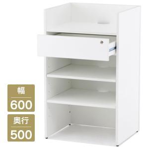 レジカウンター レジ台 受付カウンターシリーズ/ W600 ホワイト 木製カウンター RFRGC-WWPM|garage-murabi