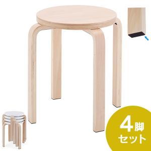 (4脚セット)木製 丸イス ナチュラル 4脚セット Z-SHSC-1 アール・エフ・ヤマカワ|garage-murabi