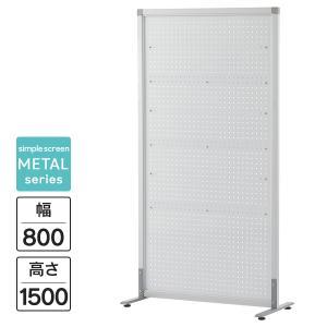 パンフレットラックとパーテーション W800 ホワイト RFSCR-PWH アールエフヤマカワ|garage-murabi