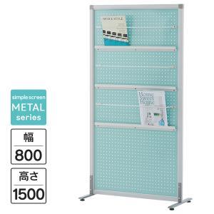 W800 H1500 パンフレットラックとパーテーション ライトブルー RFSCR-PBL アールエフヤマカワ|garage-murabi