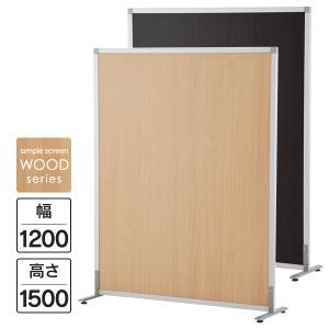NEW W1200・H1500 アール・エフ・ヤマカワ 掲示板スクリーン アジャスター仕様 ナチュラルとダーク RFSCR2-NAWAJ RFSCR2-DAWAJ|garage-murabi