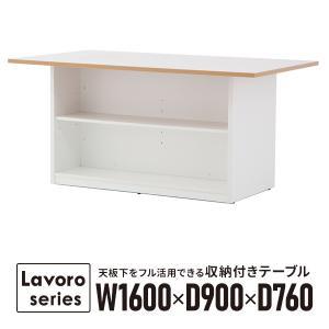ストレージテーブル シンプル 作業台 ワークテーブル R.F.YAMAKAWA RFSGD-1690...