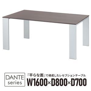 ■レセプションテーブル ミーティングテーブル RFT-ILDB  【商品説明】 イタリアのデザイナー...