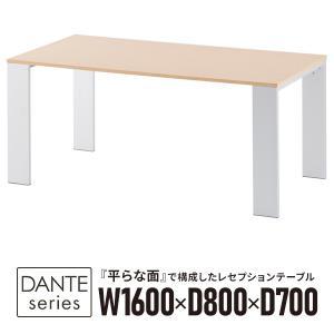 ■レセプションテーブル ミーティングテーブル RFT-ILNA  【商品説明】 イタリアのデザイナー...