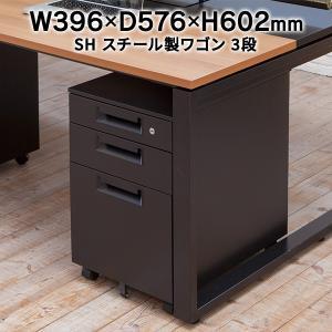Garage デスク サイドワゴン/サイドキャビネット SH-046SC-3■デスク 総合>Gara...