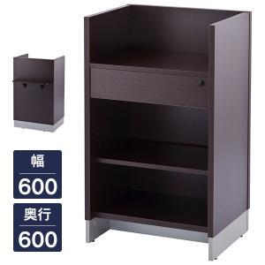 レジカウンター レジ台 W600 荷物置き台付 SHシリーズ3色に・レジ置き 受付カウンター SHRGC-DA|garage-murabi