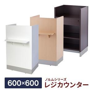 レジカウンター 寸法600 荷物置き台付 SHシリーズ3色に・レジ台 受付カウンター SHRGC-NA SHRGC-WH SHRGC-DA|garage-murabi