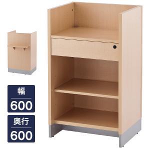 レジカウンター レジ台 W600 荷物置き台付 SHシリーズ3色に・レジ置き 受付カウンター SHRGC-NA|garage-murabi