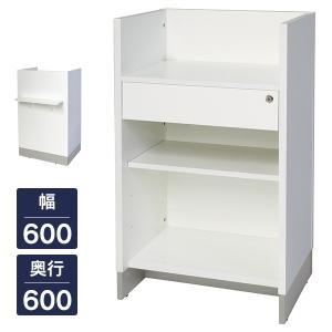 レジカウンター レジ台 W600 荷物置き台付 SHシリーズ Newホワイト登場 ・レジ置き 受付カウンター SHRGC-WH|garage-murabi