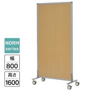 シンプルスクリーン ナチュラル W800 SHSCR-NACA キャスター仕様 パーティション 送料無料|garage-murabi