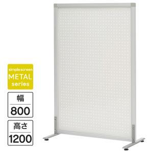 シンプルスクリーン パンチ W800 H1200 グレーホワイト SHSCR-PGYWLAJ ローパーティション|garage-murabi