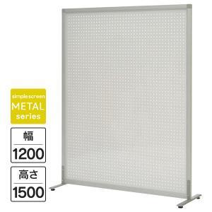 シンプルスクリーン パンチ W1200 H1500 グレーホワイト SHSCR-PGYWWAJ アールエフヤマカワ|garage-murabi
