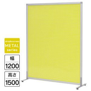 シンプルスクリーン パンチ W1200 H1500 ライムグリーン SHSCR-PLGNWAJ アールエフヤマカワ|garage-murabi