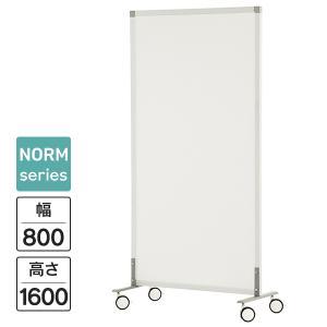 シンプルスクリーン ホワイトメラミン W800 SHSCR-WHCA キャスター仕様 パーティション 送料無料|garage-murabi
