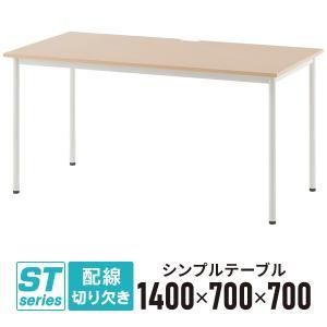 SHシンプルテーブル W1400×D700 ナチュラル SHST-1470NA デスク ワークテーブル オフィス 机 garage-murabi