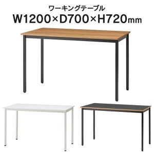 Garage ワーキングテーブル W1200×D700 3色 WG-127H パソコンデスク オフィスデスク テレワーク ホームオフィス シンプルデスク 勉強机 ワークデスク WG127H|garage-murabi