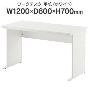 ワークデスク W1200xD600 ホワイト木製平机 オフィスデスクZ-LWD-1260WHK garage-murabi