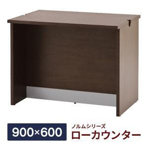 受付カウンター 対面式カウンターデスク【ダーク】W900 MZ-SHLC-900DB2 ダーク 業務用受付カウンター|garage-murabi