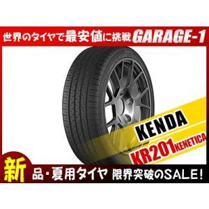 新品タイヤ 在庫一掃SALE KENDA KR201 225/55R18 98V 4本セット価格|garage1-shop