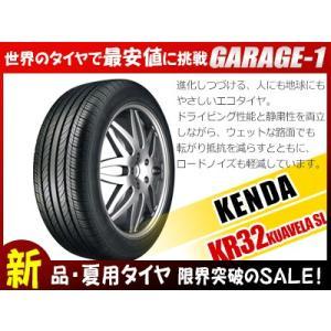 新品・未使用タイヤ 在庫一掃SALE [正規品]KENDA(ケンダ) KUAVELA SL KR32 225/65R17 TL 102H 4本セット価格|garage1-shop