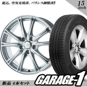 サマータイヤホイール 4本セット 5ZIGEN リーガレスαEX 15インチ 4.5J +43  165/55R15 軽自動車|garage1-shop