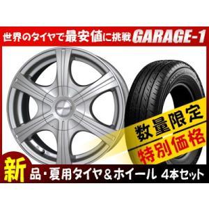 新品サマータイヤ&アルミホイール4本セット 195/65R15 レクサスCT[ZWA10] レクサスCT 200h[ZWA10] プリウス[30系]|garage1-shop