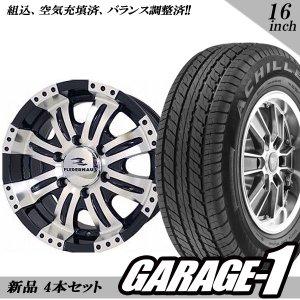 16インチ 新品 サマータイヤホイール4本セット  CUERVO8 6.0J +45 6H139.7 205/65R16 107/105T キャラバン E25 E26|garage1-shop