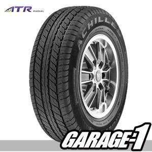 16インチ 新品 サマータイヤホイール4本セット  CUERVO8 6.0J +45 6H139.7 205/65R16 107/105T キャラバン E25 E26 garage1-shop 03