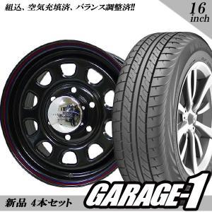 新品 デイトナ(Daytona) 16インチ 7.0J +19 215/65R16 109/107 ブラック タイヤホイール 4本セット ハイエース200系/100系|garage1-shop