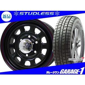 数量限定!大特価!195/80R15 107/105L  & デイトナ 15インチ 6.5J 6H139.7 +40 スタッドレスタイヤ&ホイール4本セット ハイエース|garage1-shop