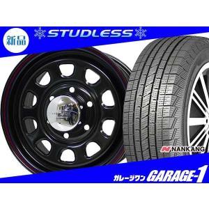 大人気!スタッドレスタイヤ&ホイール4本セット ハイーエースに!195/80R15 107/105L ナンカン SNC-1 & デイトナ 15インチ 6.5J 6H139.7 +40|garage1-shop