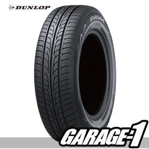 2本セット 195/65R15 ダンロップ(DUNLOP) エナセーブ100 サマータイヤ(2013年製)|garage1-shop